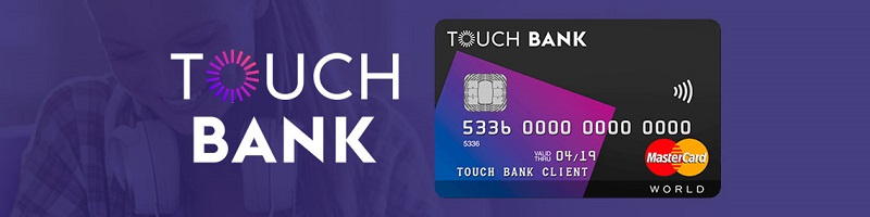 Кредиты Touch Банка
