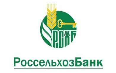 Кредитка РоссельхозБанка