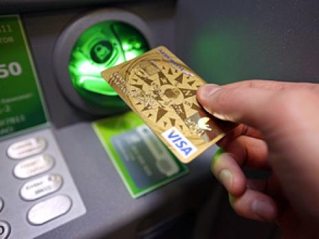 Кредитка сбербанка пенсионеру