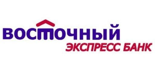 Заявка кредитной карты восточный