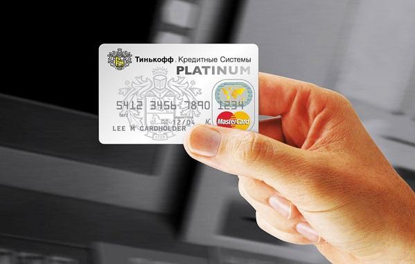 Хочу кредитную карту