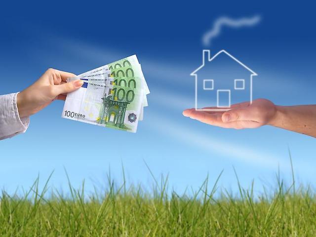 Кредит под залог квартиры россельхозбанк