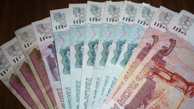 turbo займ оформить кредит наличными 30 тысяч рублей сбербанк