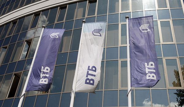 Реструктуризация кредита в банке ВТБ24