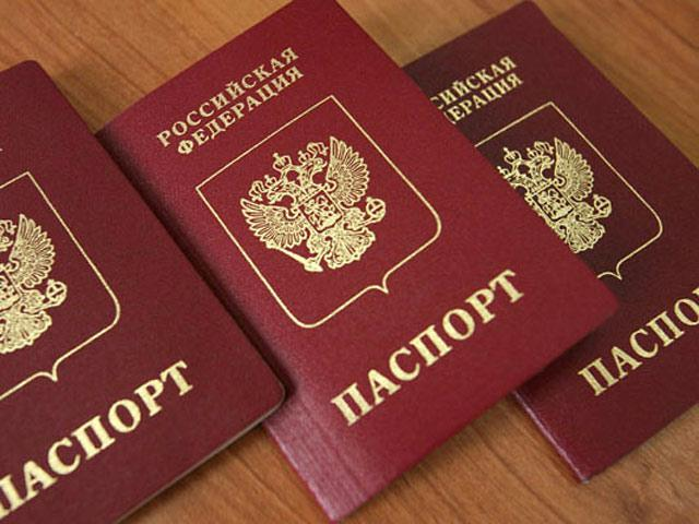 Ипотека по двум документам в РФ