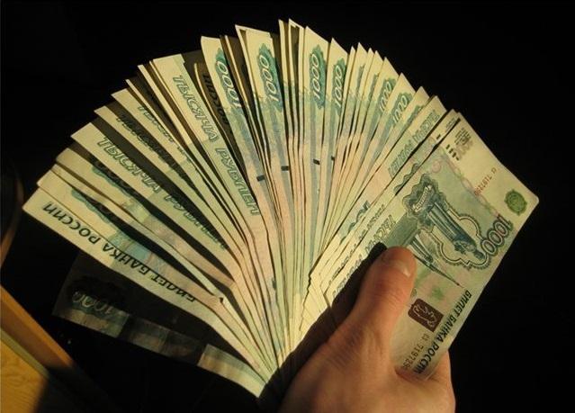 кредит европа банк автокредит отзывы