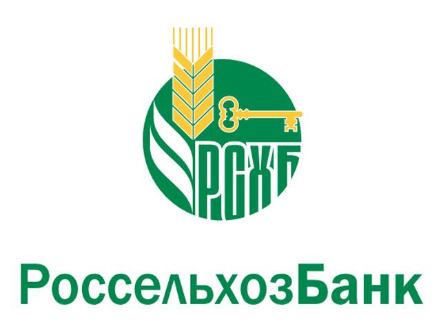 Кредит без поручителей в россельхозбанке