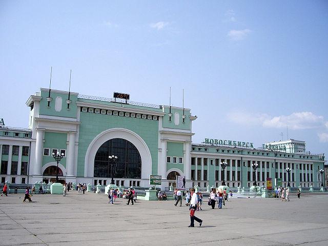 Кредиты в городе Новосибирске