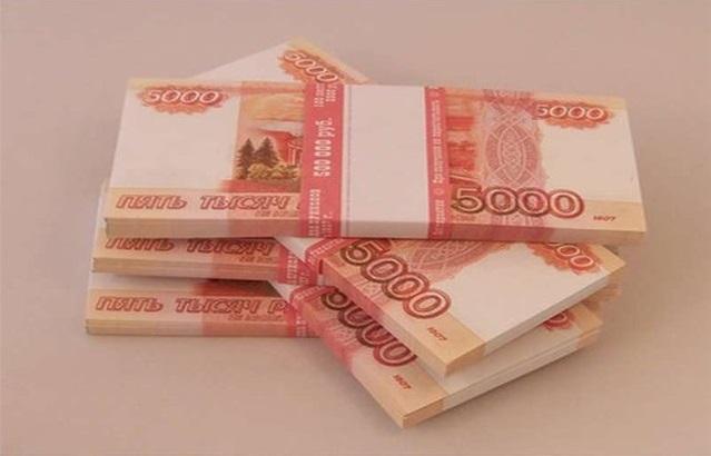 кредит 5000 рублей на карту моментально