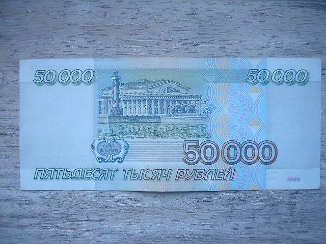 Взять кредит 50000 срочно