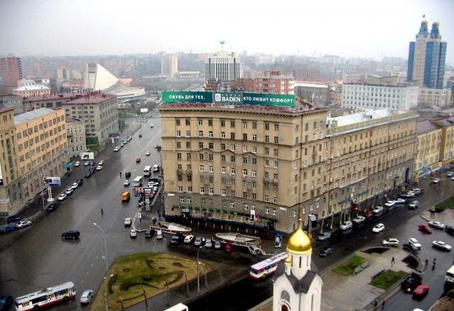Потребительские кредиты жителям Новосибирска быстро