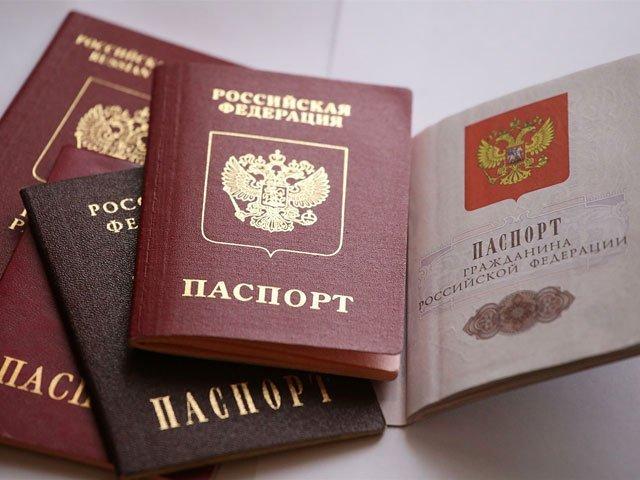 Берем кредит по копии паспорта