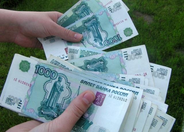 Долгосрочные займы жителям России