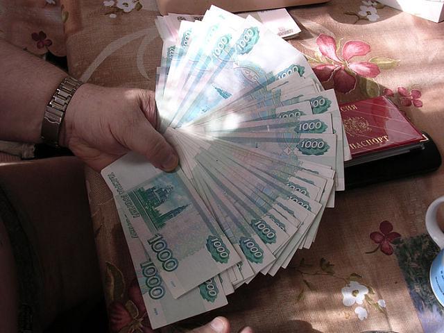 Кредит на 50 000 рублей без справок