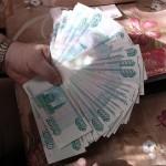 Кредит 300000 без справок и поручителей