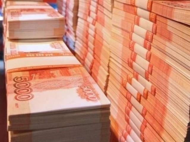 Кредит в полтора миллиона рублей