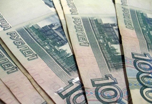 Кредиты жителям города Кострома без справок