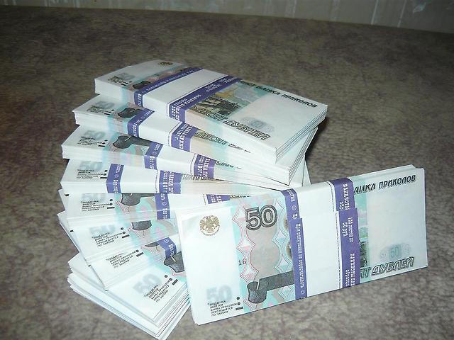 Оформляем быстрый займ в 50000 рублей