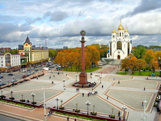 Полный список банков Калининграда, выдающих кредиты для.