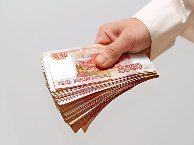 Кредит 50 000 рублей только по паспорту