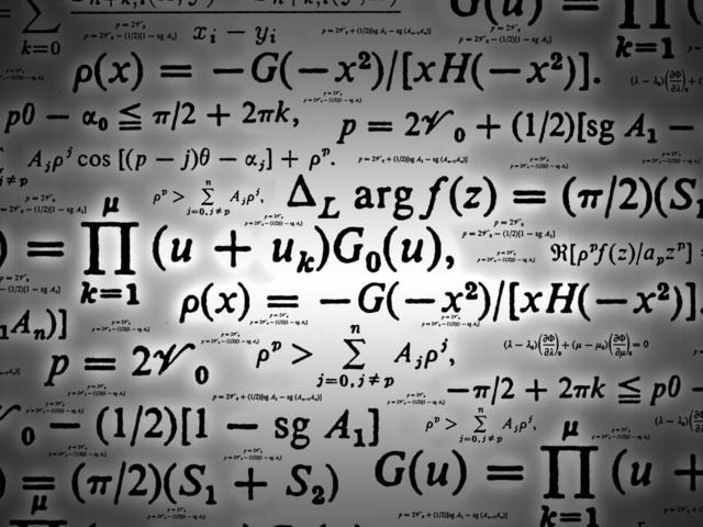 Формула сложных процентов по кредиту