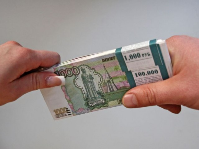 Наличные кредиты без похода в банк