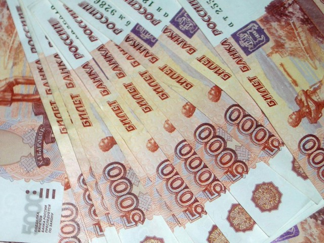 Деньги в кредит в день обращения