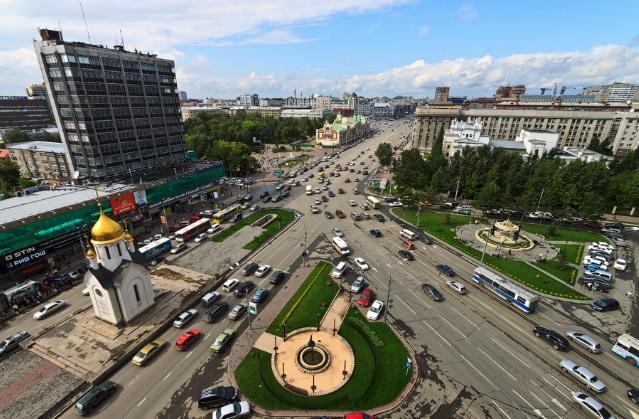 Микрозаймы для жителей Новосибирска