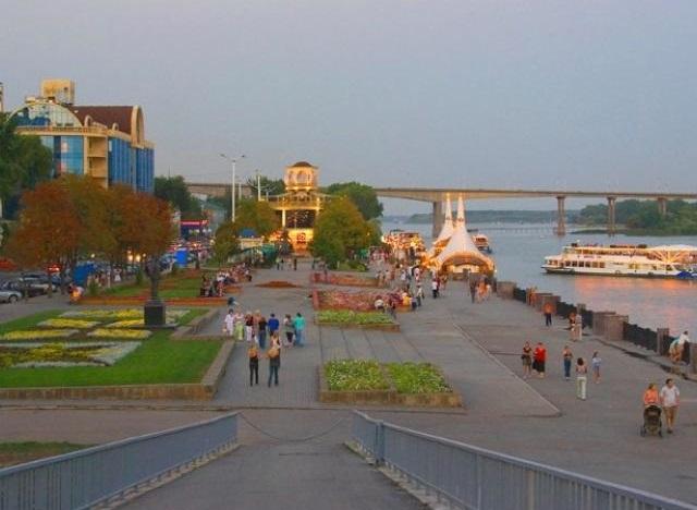 Займы в Ростове жителям