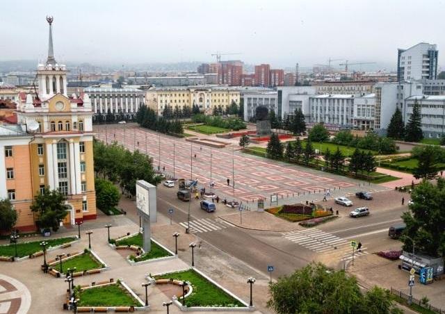 Наличные в кредит в Улан Уде