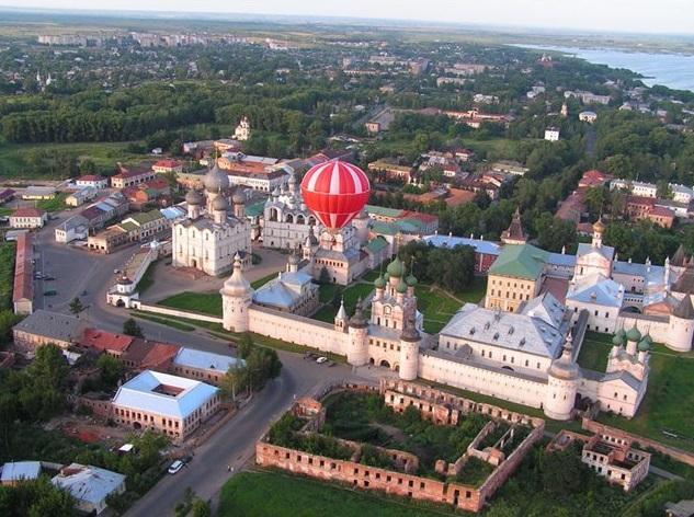 Займы в Ростове с залогом