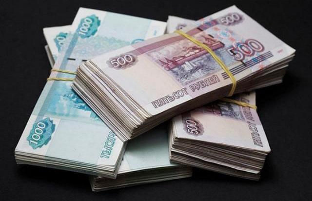 Оформляем 10000 рублей в кредит людям