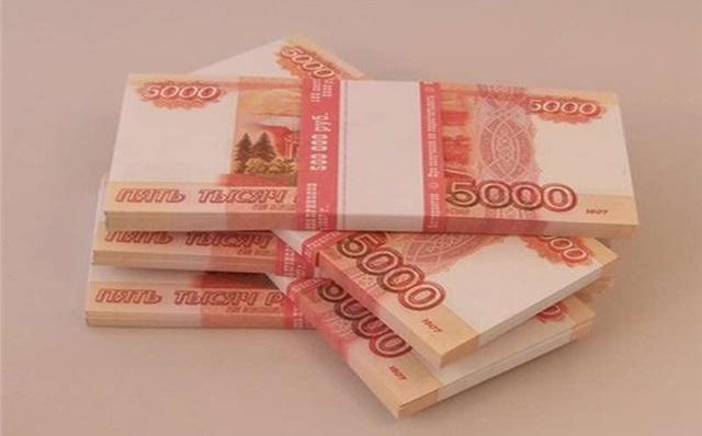 Занимаем 50000 рублей желающим