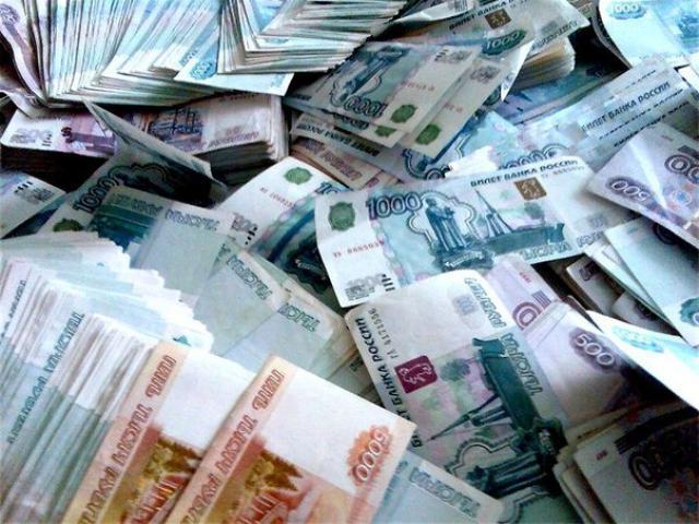 Деньги от банка при временной регистрации