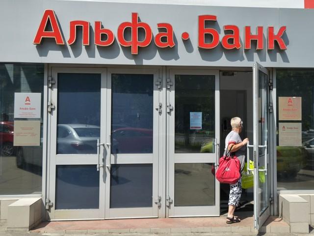 Досрочно гасим кредит в Альфа-Банке