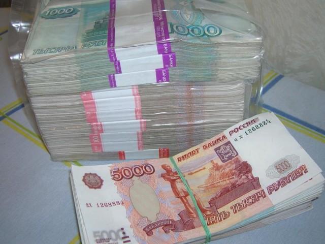 Банки стерлитамака кредиты без справок и поручителей росбанк кредит без справок