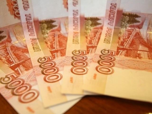Кредит в 20000 рублей