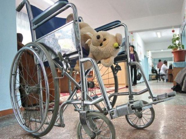 Кредиты для инвалидов