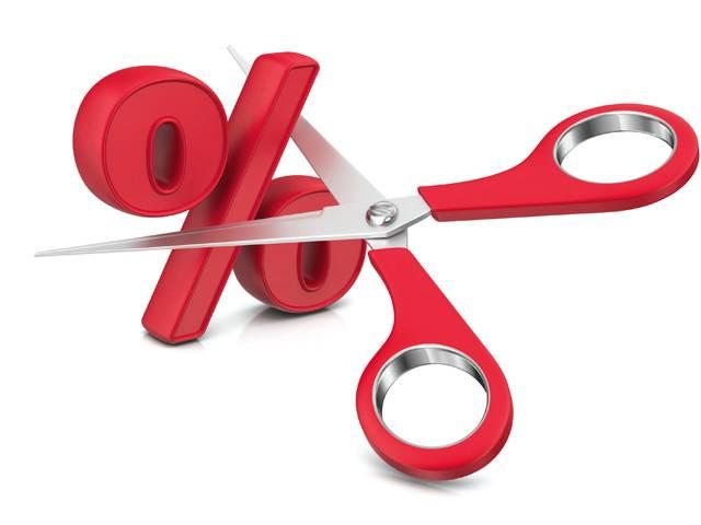 Низкие проценты по кредитам реальны