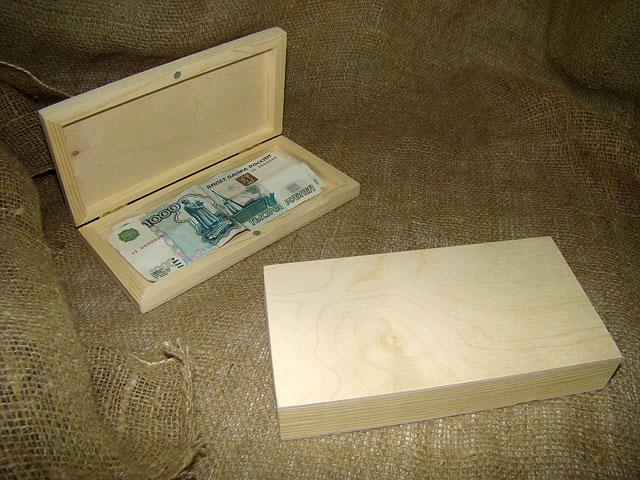 Обычный займ в Воронеже
