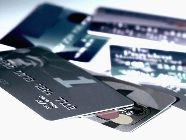 Подбираем себе кредитную карту