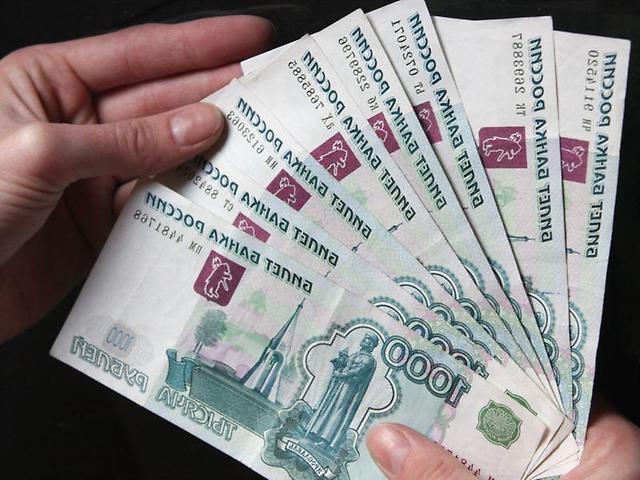 Ренессанс Кредит в Самаре