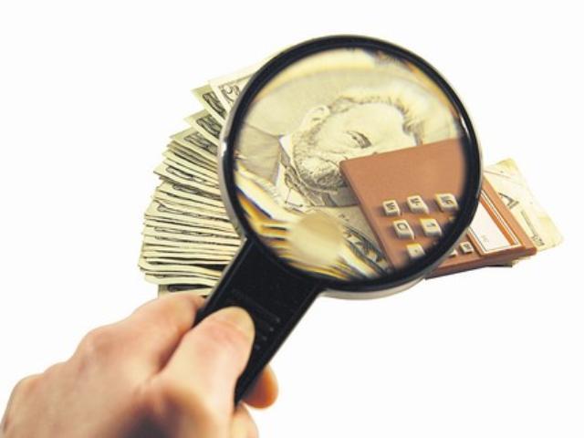 Самый выгодный банк для оформления кредита