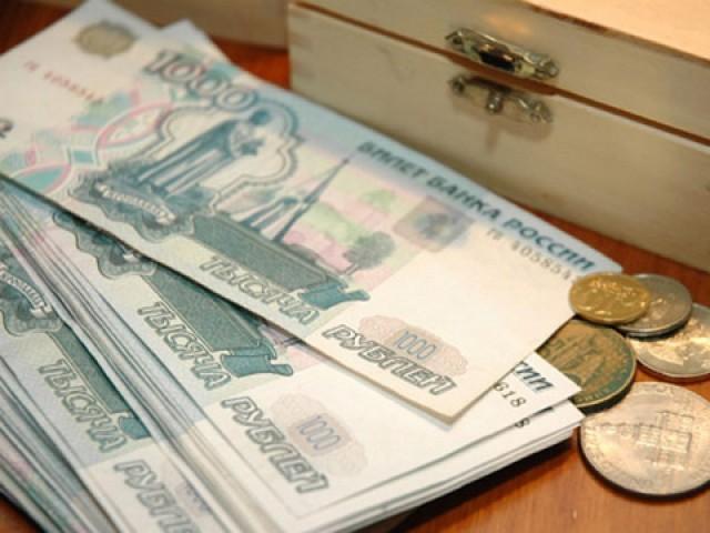 Срочный кредит в 3000 рублей