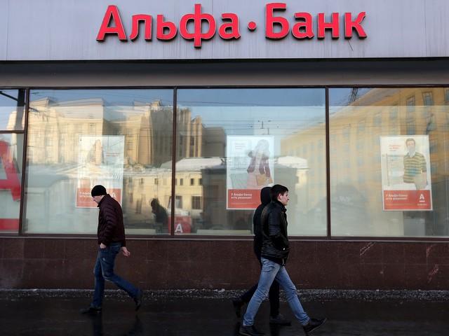 Возрастной ценз Альфа-Банка