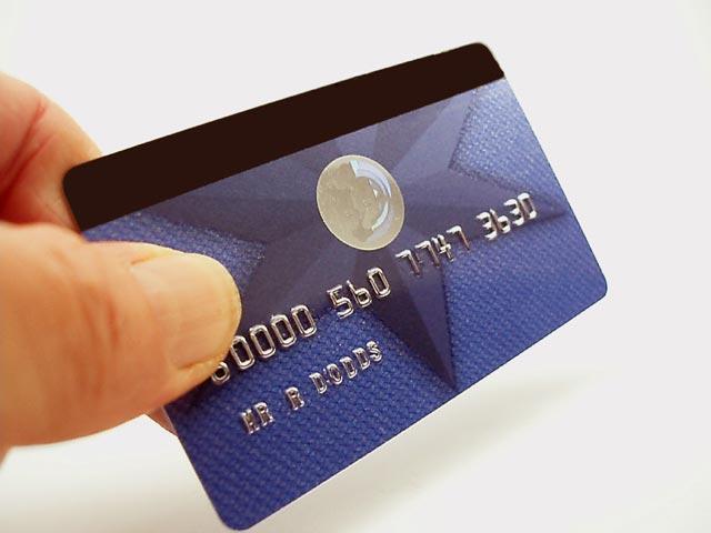 Займ Кредитка