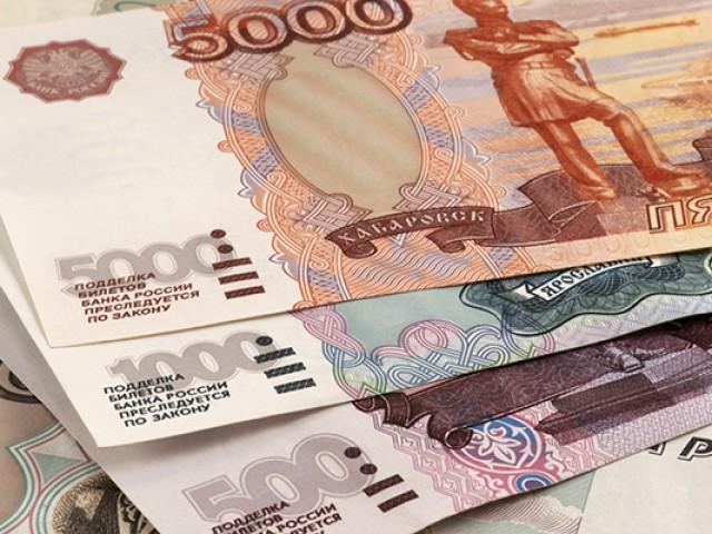 Займы жителям Оренбурга быстро