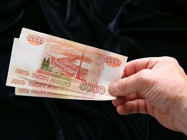 Оформить кредитную карту на 15000 рублей