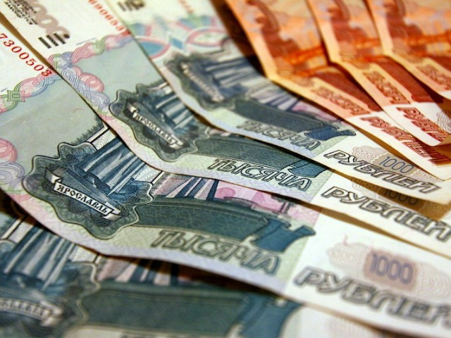 Взять кредит наличными 40000 рублей как инвестировать в форексе