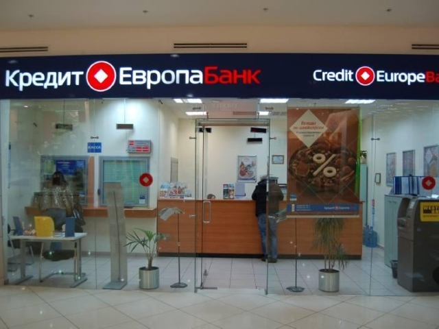 Кредит Европа банк в городе Новокузнецк